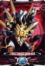 Ultraman X Cyber Thunder Darambia Card