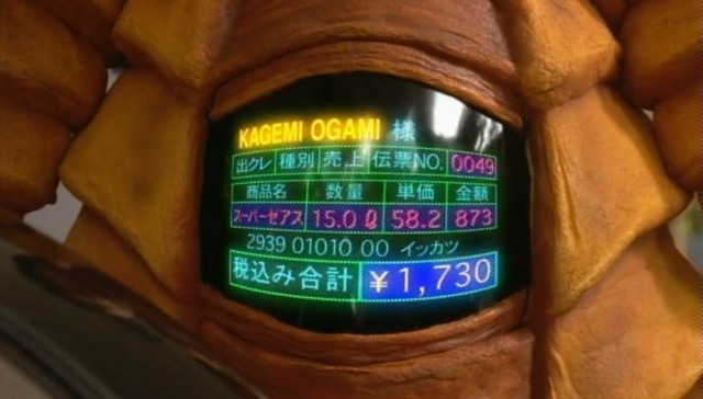 File:Digital Kanegon Computer Stomach.png