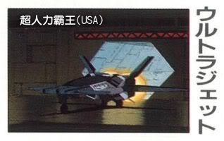 File:USA Fighter.jpg