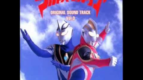 Ultraman Gaia OST Vol. 3 - 18