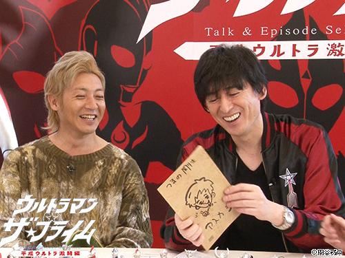 File:Hakata and Tsuruno.jpg