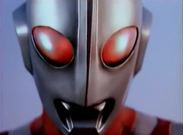 File:Powered eyes.png