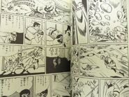 Tanglar's Rampage Manga