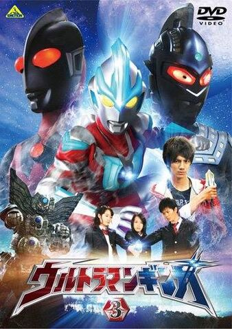 File:Ginga Seasons2 Poster.jpg