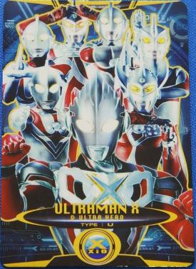 File:Ultraman X Ultraman X & Ultra Hero Card.png