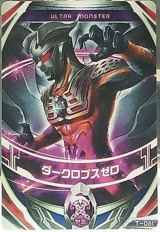 File:Drakclops Zero Ultra Fusion Cards.jpg