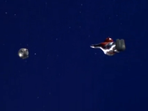 File:Space chase.png