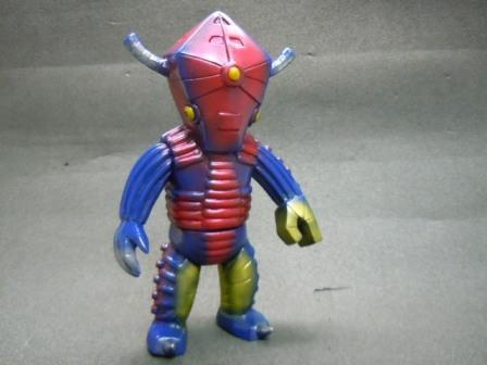 File:Alien Fire.jpg