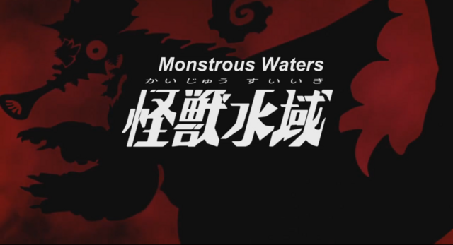 File:Monstrous Waters.png