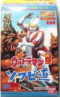 File:Ultraman-Sofubi-Dou-packaging.jpg