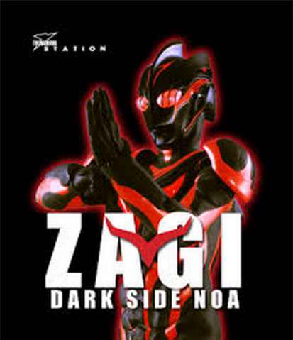 File:Zagi Dark Side.png