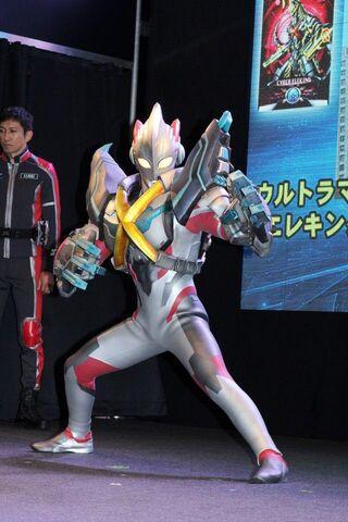 File:Cyber Gomora Armor full.JPG