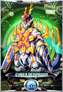 Ultraman X Cyber Denpagon Card