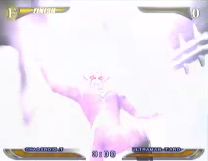 File:Chaosroid T Chaos Dynamite.png