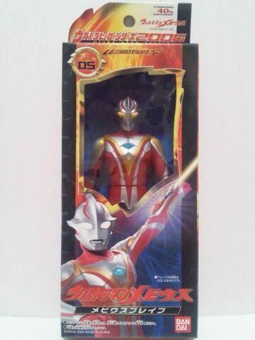 File:UHS2006-Ultraman-Mebius-Mebius-Brave-packaging.jpg