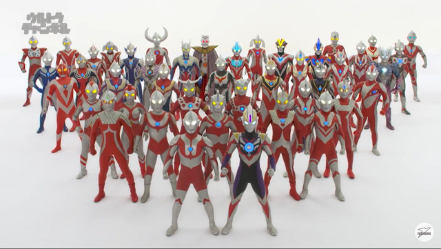 File:Ultraman Forever!!!.png