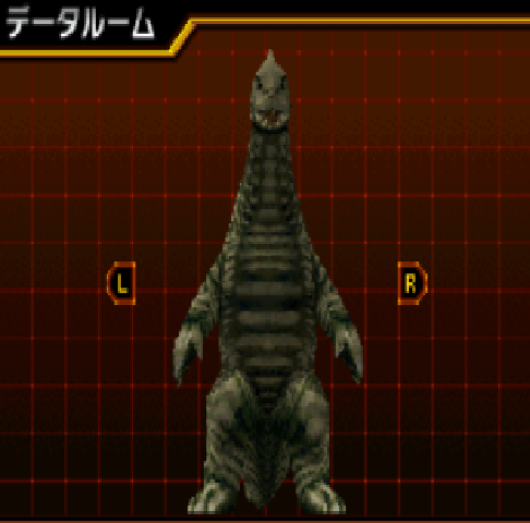 File:Red King Kaiju Buster.png