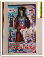 SDS Ultraman Zero