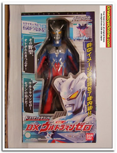 File:SDS Ultraman Zero.jpg