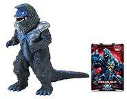 Ultra Monster X Gorg Fire Golza