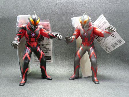 File:Ultraman Belial (battlenizer) toys.jpg