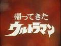 Thumbnail for version as of 14:57, September 19, 2012