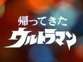 Thumbnail for version as of 07:11, September 24, 2014