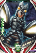 Alien Baltan Fusion