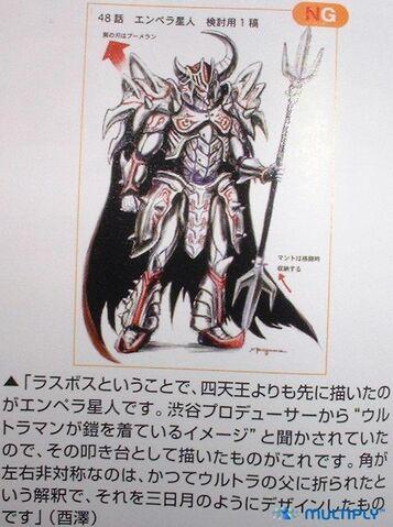 File:Armored Dark Design.jpg