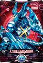 Ultraman X Cyber Gomora Card Alternate Cover 2
