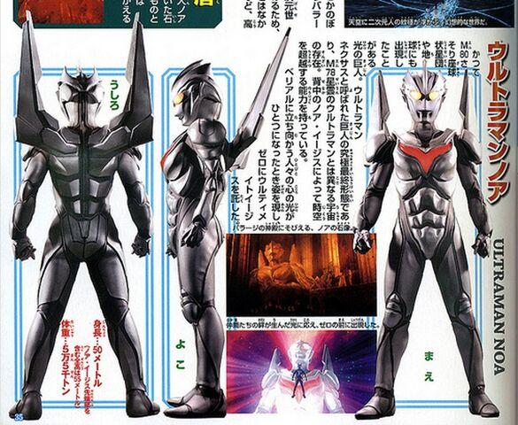 File:Ultraman Nao The Reveng of Belial.jpg