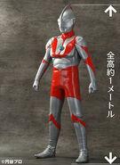 X Ultraman