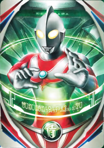 File:Ultraman Orb Ultraman Jack Card TV ver.png