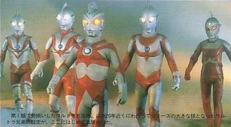 File:5 Ultra Brothers 02.jpg