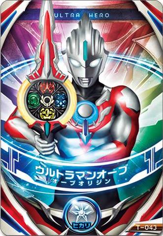 File:Ultraman Orb Orb Origin Fusion Card.png