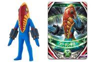 Ultra Monster Orb Alien Metron (Round Launcher)