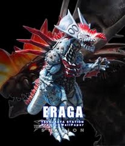 File:Eraga pic.png