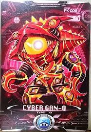 Cyb Gan Q