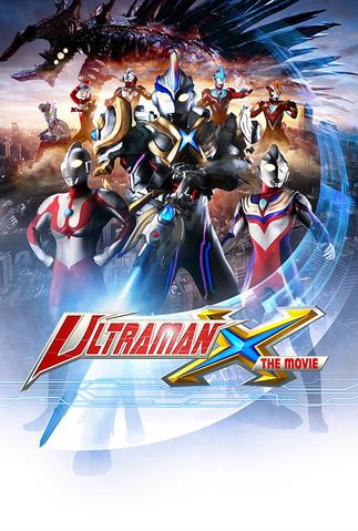 File:Ultraman-x-eng-poster.png