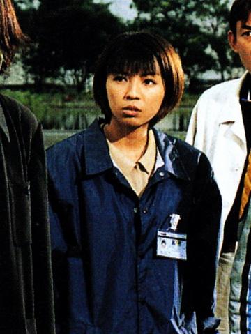 File:Reiko Yoshi I.png