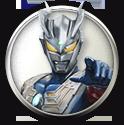 File:Zero Logo.png