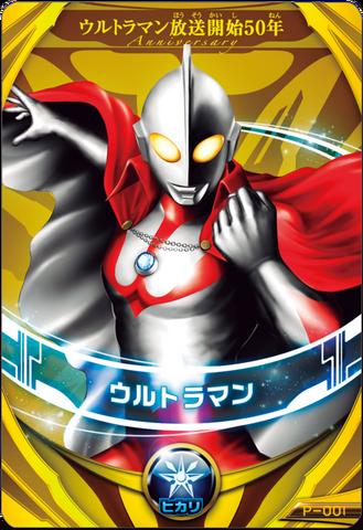 File:Ultraman Orb ウルトラマン放送開始50年 Card.png