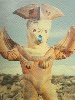 File:Alien-Grotes-0.jpg