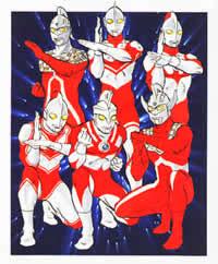 File:Ultra Brothers by Mamoru Uchiyama.jpg