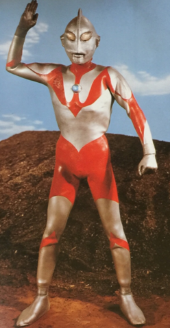 File:Ultraman A attack.png