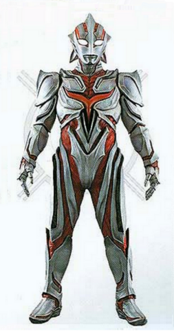 File:Ultraman the Next.png
