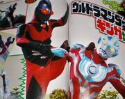 UltramanGeist VS Ginga Scan