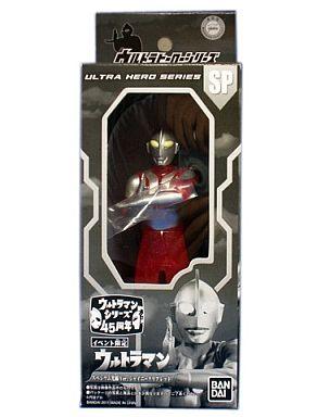 File:Ultfest-2011-ultraman-specium-ray-red-clear-ver-packaging.jpg