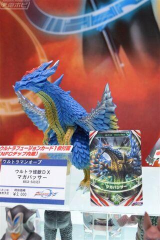 File:Tokyo Toy Fair Mag-Basser.jpg