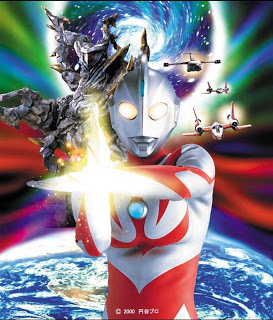 File:Ultraman Neos Poster.jpg